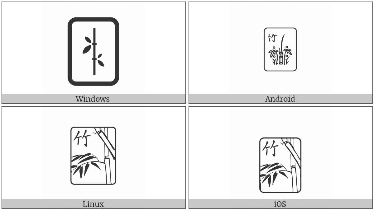 Mahjong Tile Bamboo on various operating systems