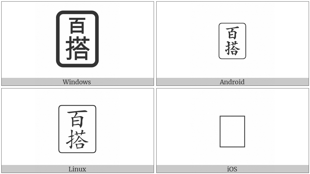 Mahjong Tile Joker on various operating systems