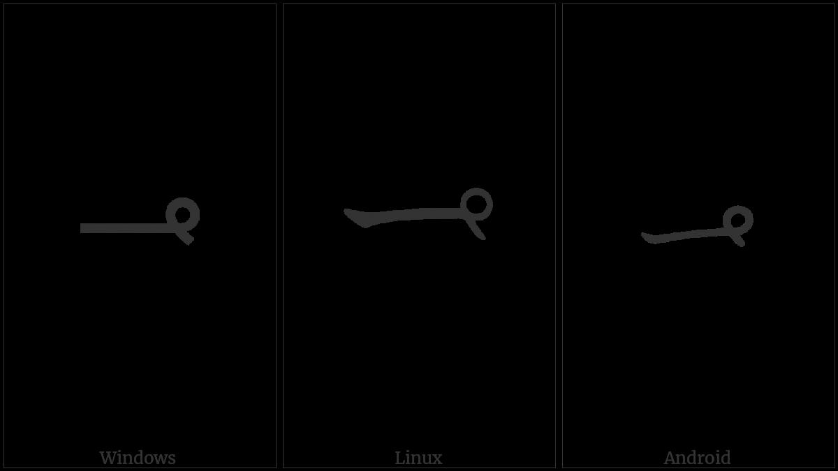 Bopomofo Letter Inn on various operating systems
