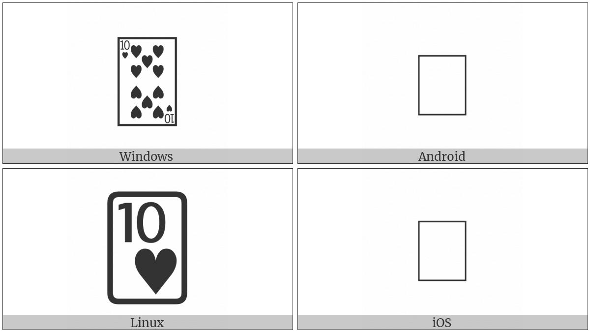 Playing Card Ten Of Hearts on various operating systems