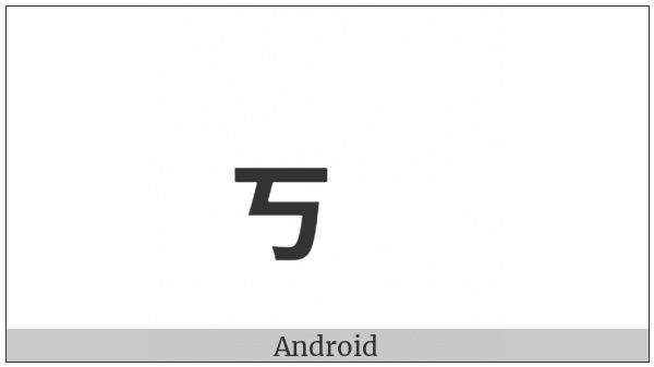 Bopomofo Final Letter K on various operating systems