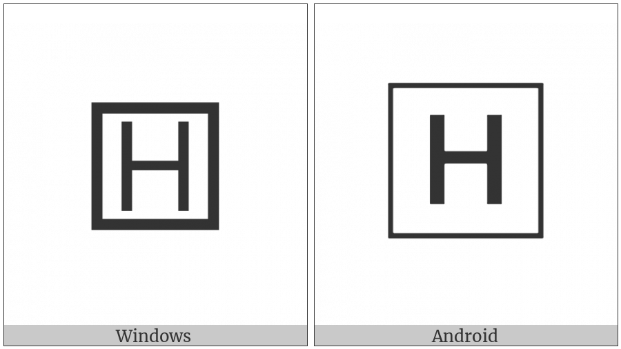 Squared Latin Capital Letter H on various operating systems