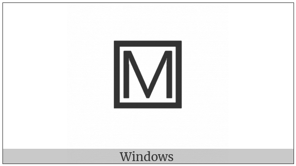 Squared Latin Capital Letter M on various operating systems