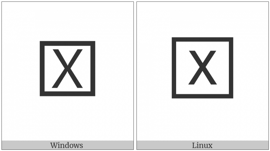 Squared Latin Capital Letter X on various operating systems