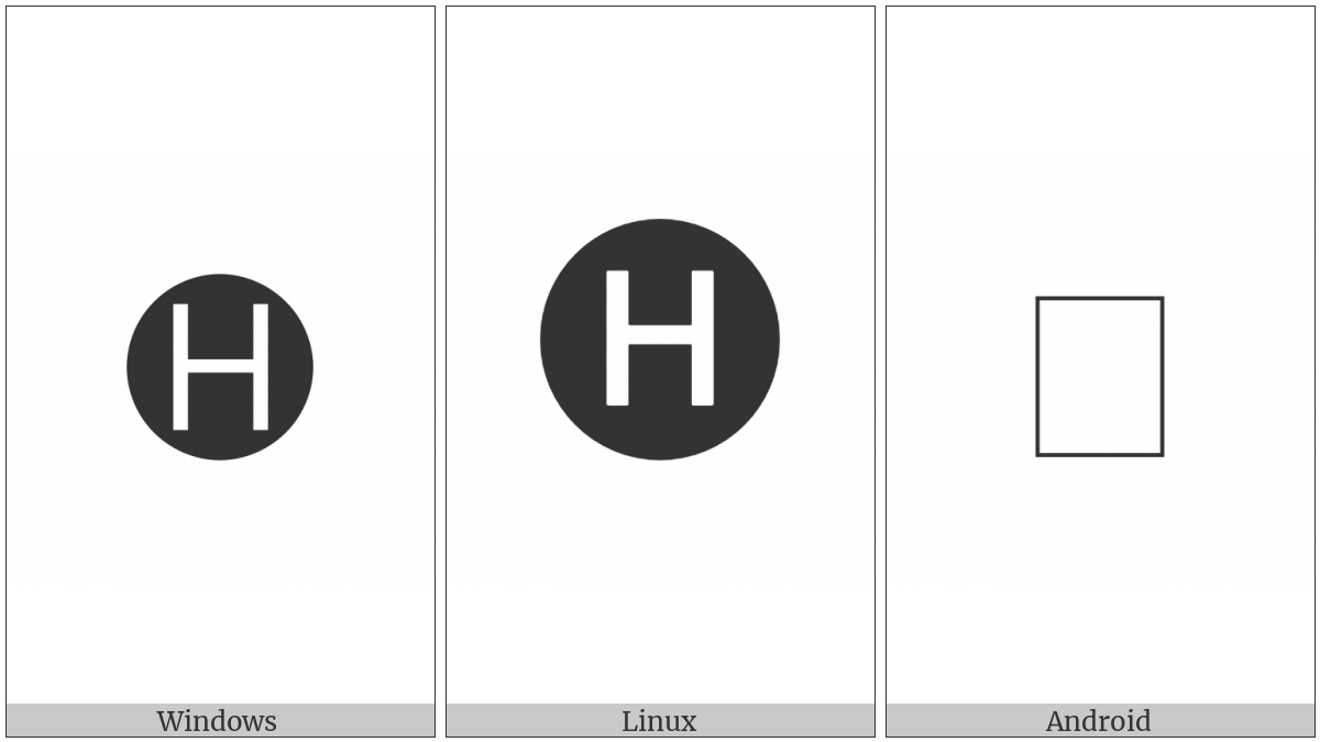 Negative Circled Latin Capital Letter H on various operating systems