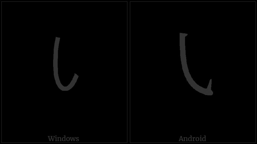 Cjk Stroke Xg on various operating systems