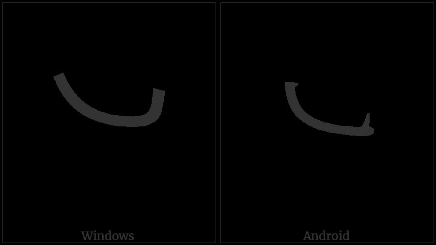 Cjk Stroke Bxg on various operating systems