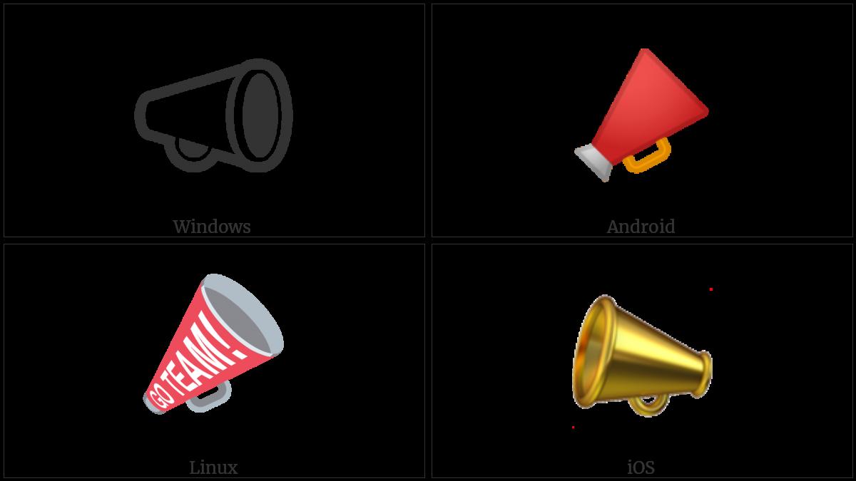 CHEERING MEGAPHONE utf-8 character