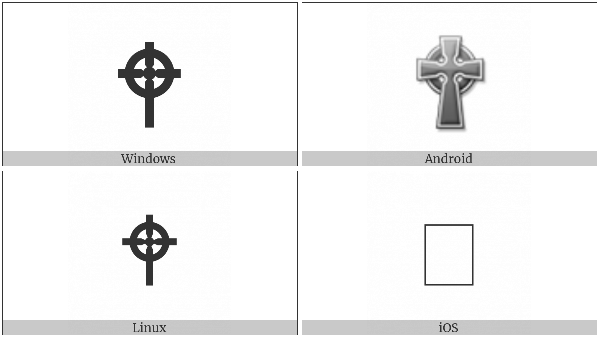 Celtic Cross Utf 8 Icons