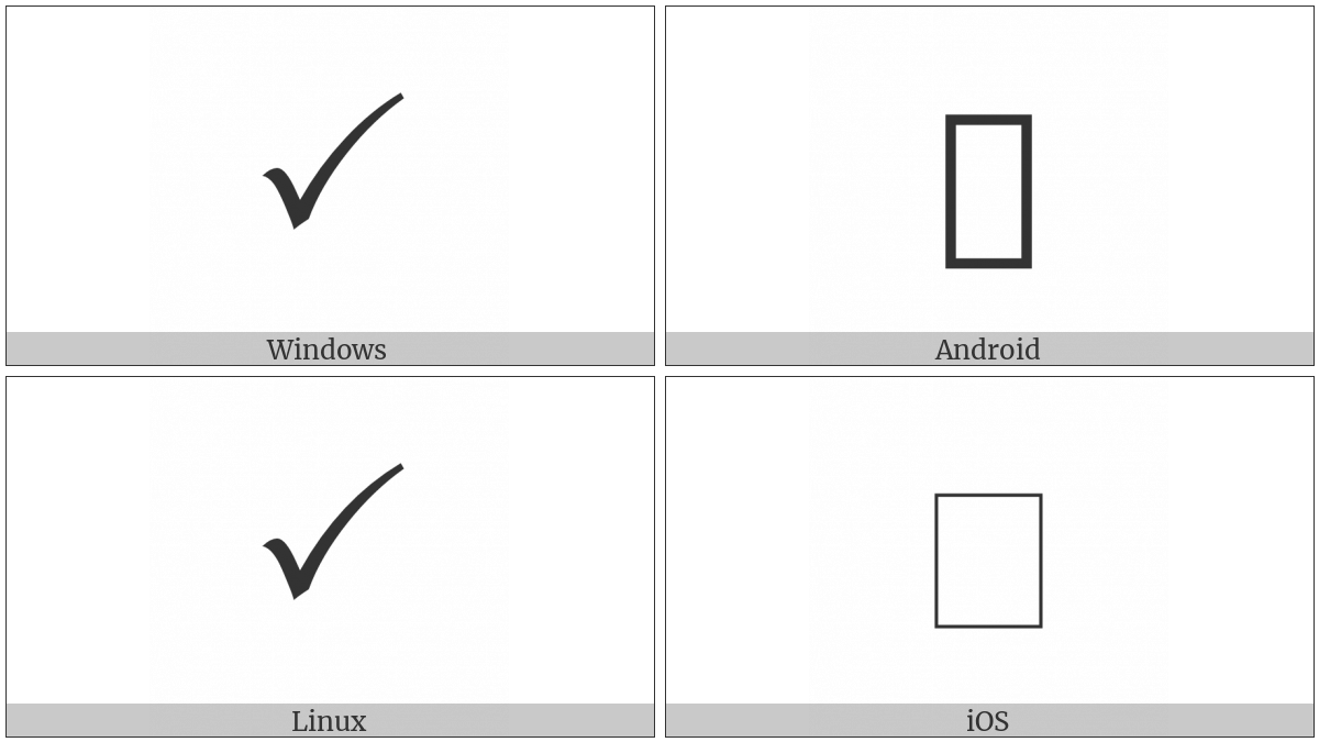 Light Check Mark on various operating systems