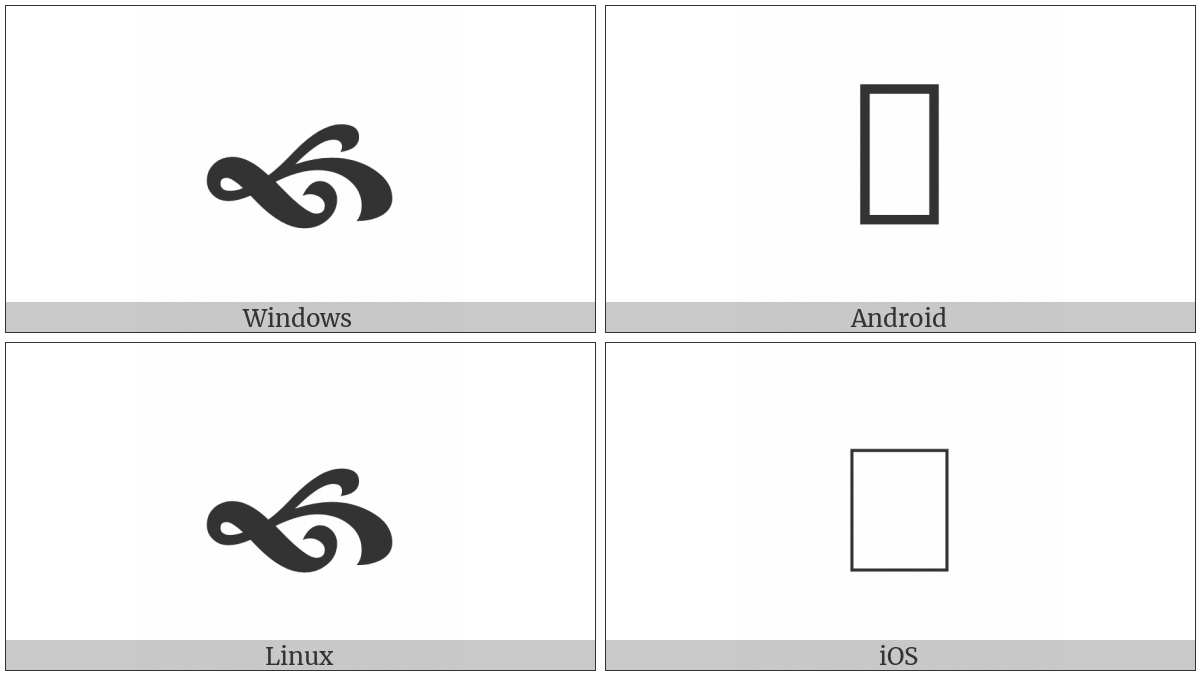 Heavy North West Pointing Vine Leaf on various operating systems