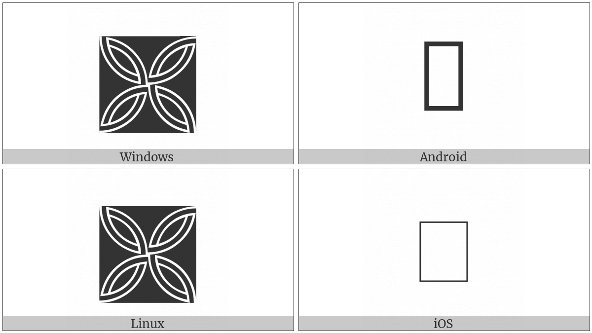 Hollow Quilt Square Ornament In Black Square on various operating systems