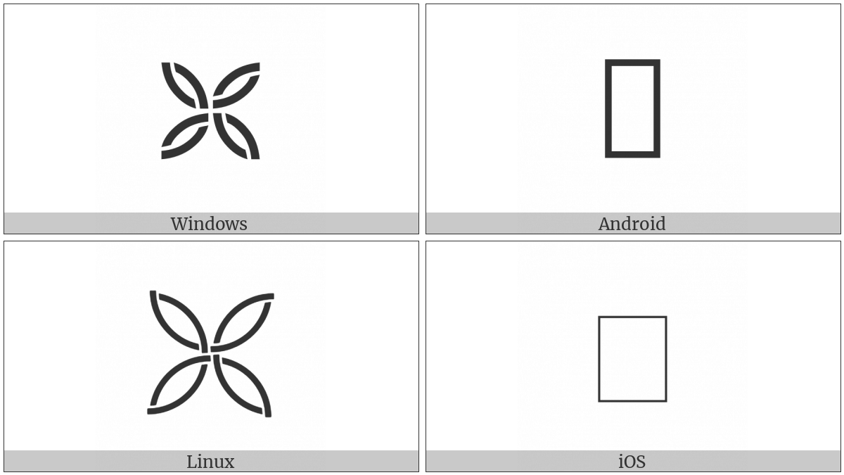Solid Quilt Square Ornament on various operating systems
