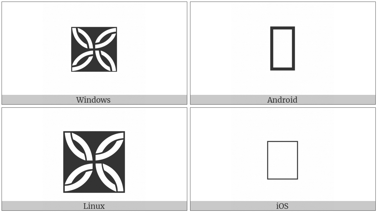 Solid Quilt Square Ornament In Black Square on various operating systems