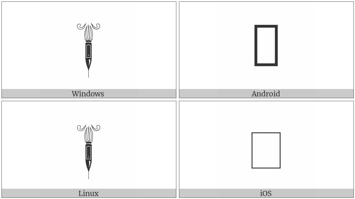 Downwards Rocket on various operating systems
