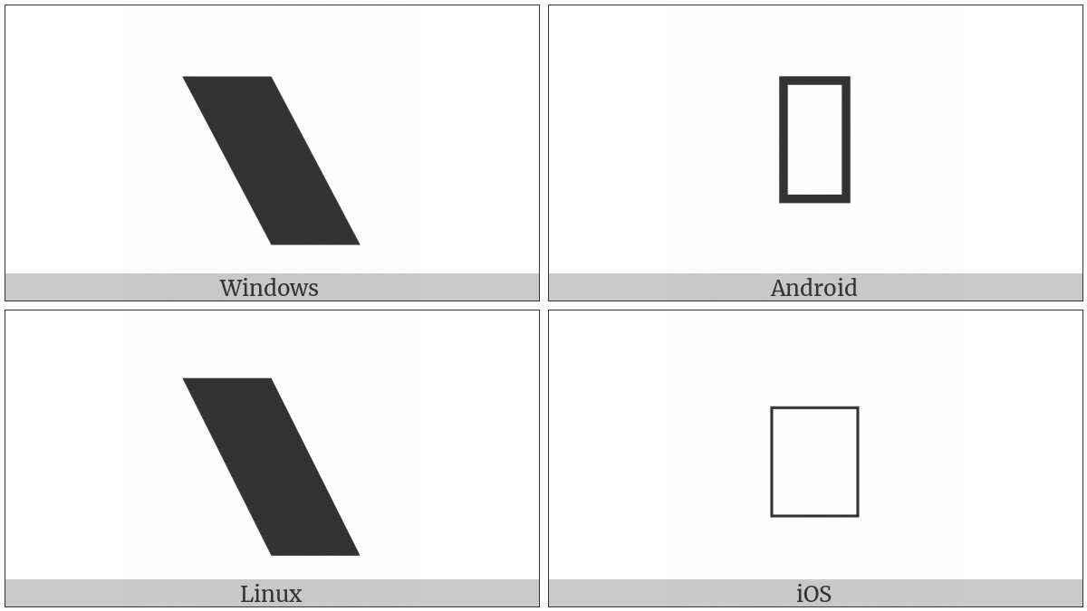 Very Heavy Reverse Solidus on various operating systems