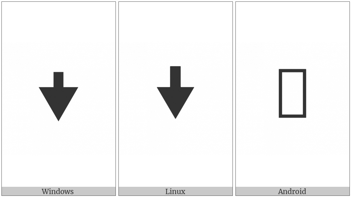 HEAVY DOWNWARDS ARROW WITH LARGE EQUILATERAL ARROWHEAD   UTF-8 Icons