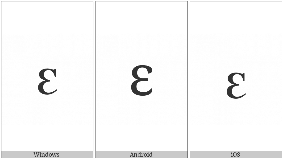 Cyrillic Small Letter Reversed Ze on various operating systems