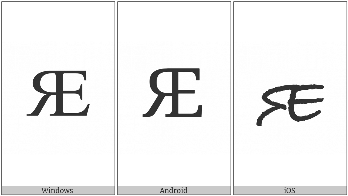 Cyrillic Capital Letter Yae on various operating systems