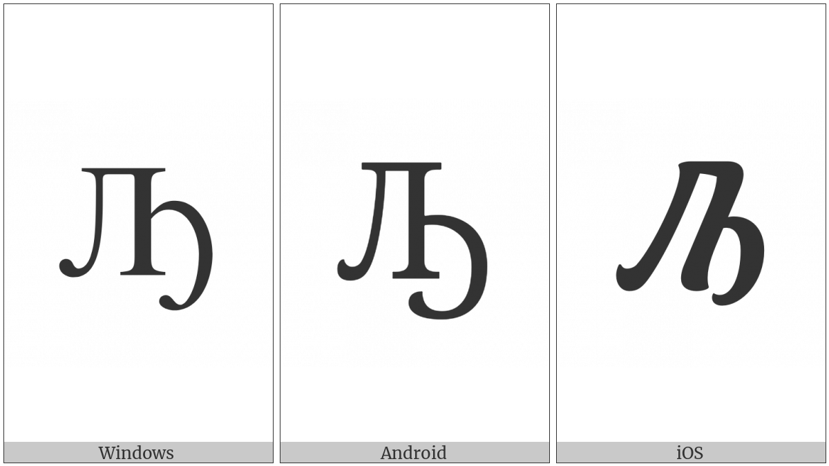 Cyrillic Capital Letter El With Middle Hook on various operating systems