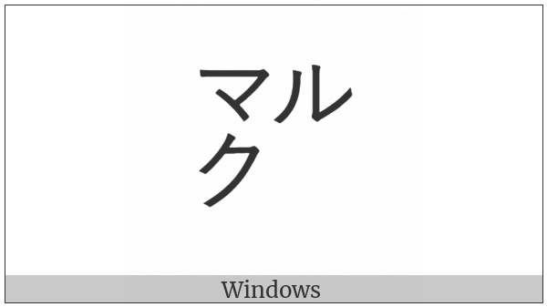 Square Maruku on various operating systems