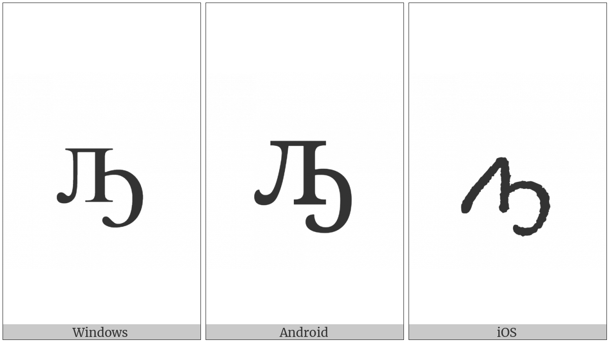 Cyrillic Small Letter El With Middle Hook on various operating systems