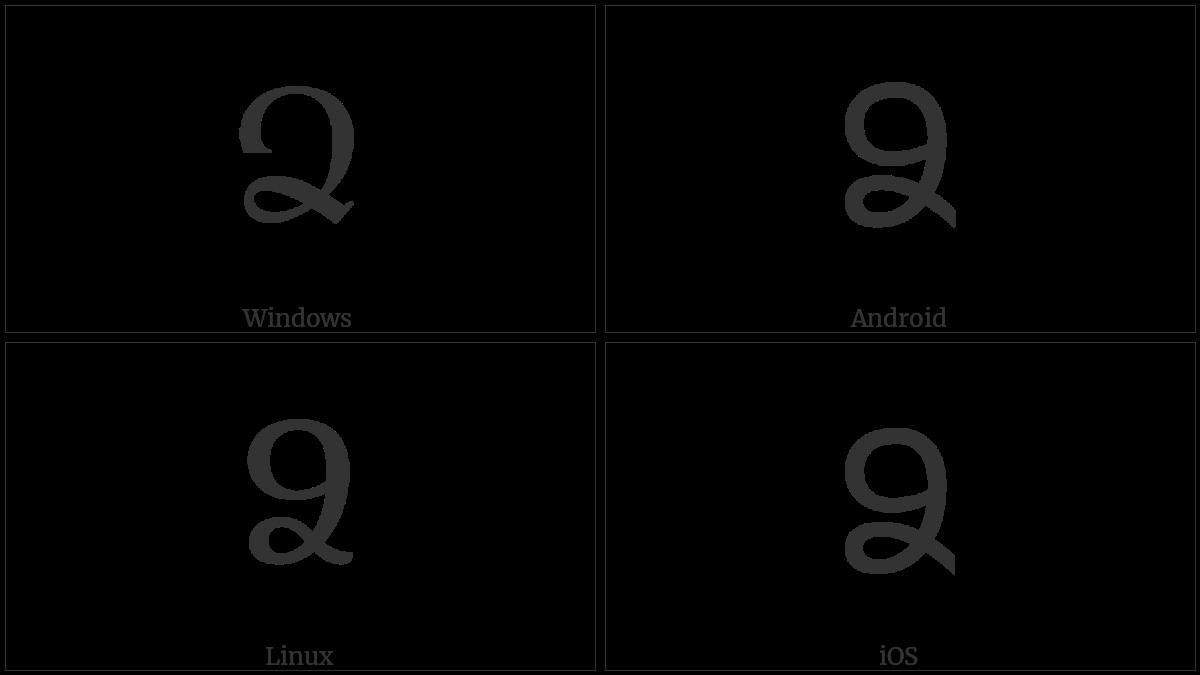 ARMENIAN CAPITAL LETTER JA utf-8 character