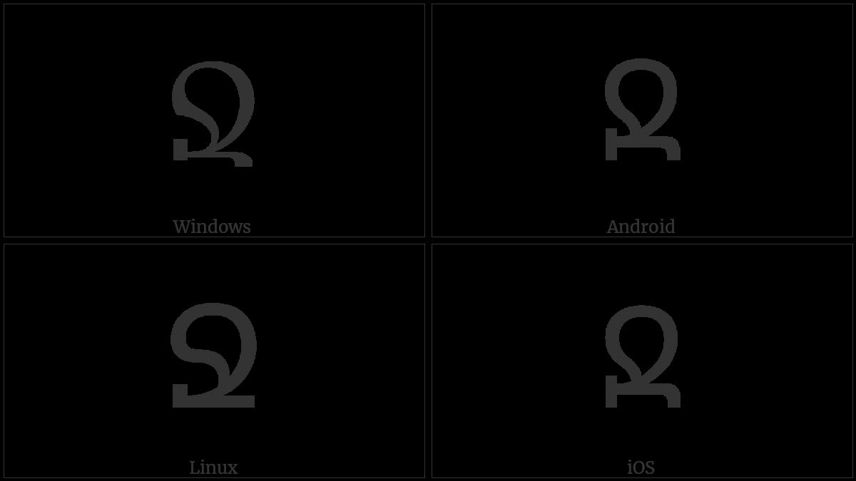ARMENIAN CAPITAL LETTER JHEH utf-8 character
