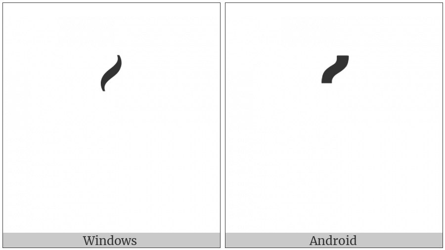 Armenian Exclamation Mark on various operating systems