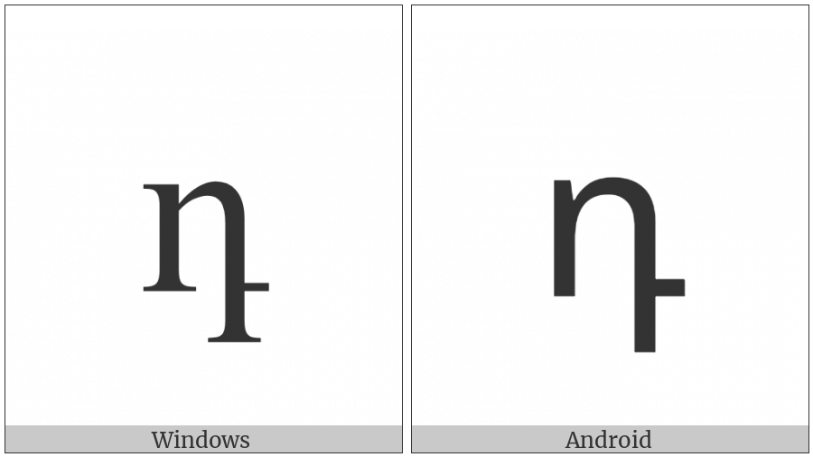 Armenian Small Letter Da on various operating systems