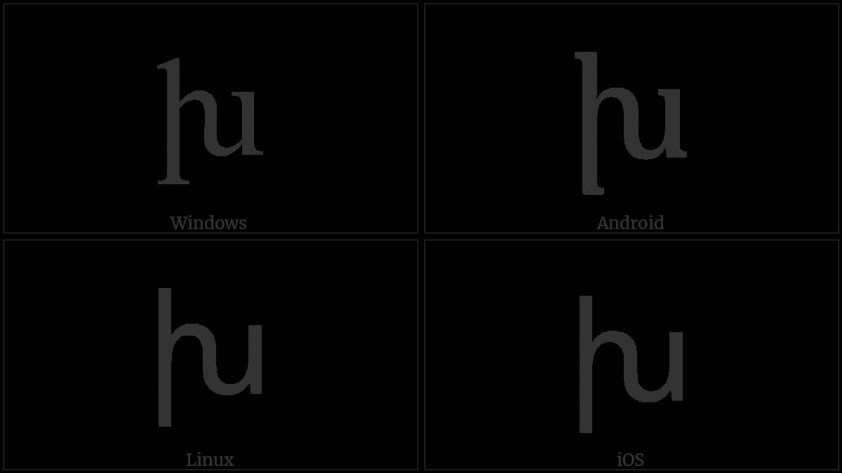 ARMENIAN SMALL LETTER XEH utf-8 character