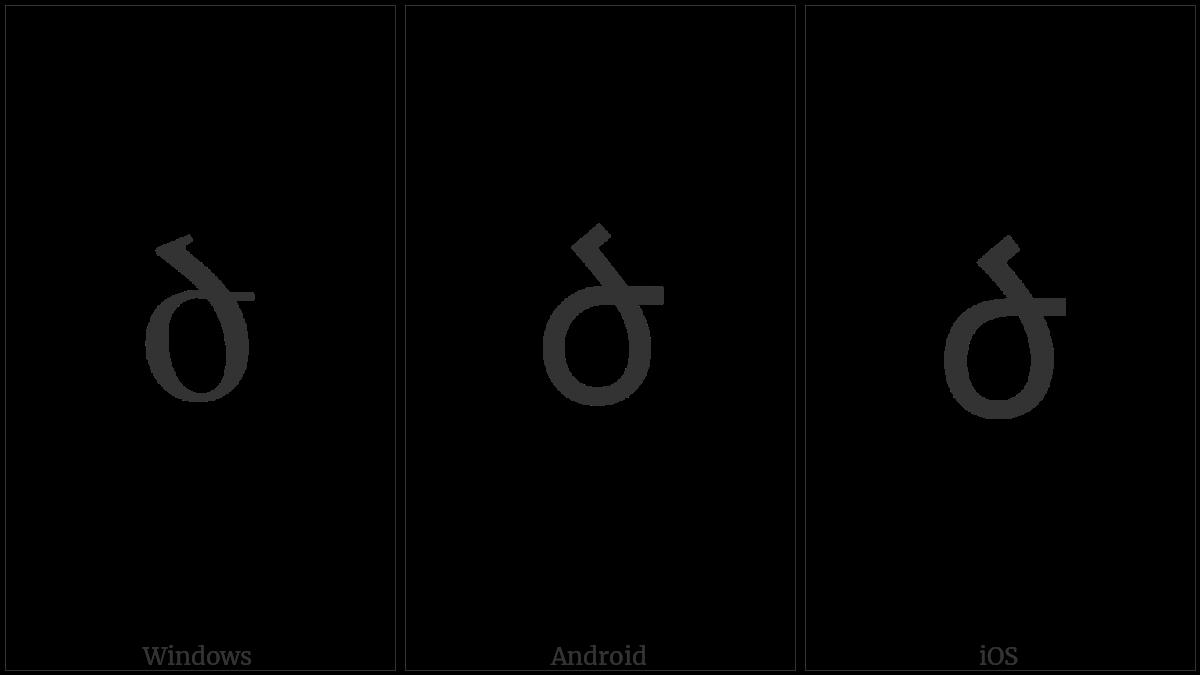 ARMENIAN SMALL LETTER CA utf-8 character