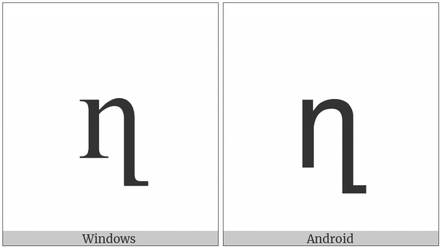 Armenian Small Letter Ghad on various operating systems