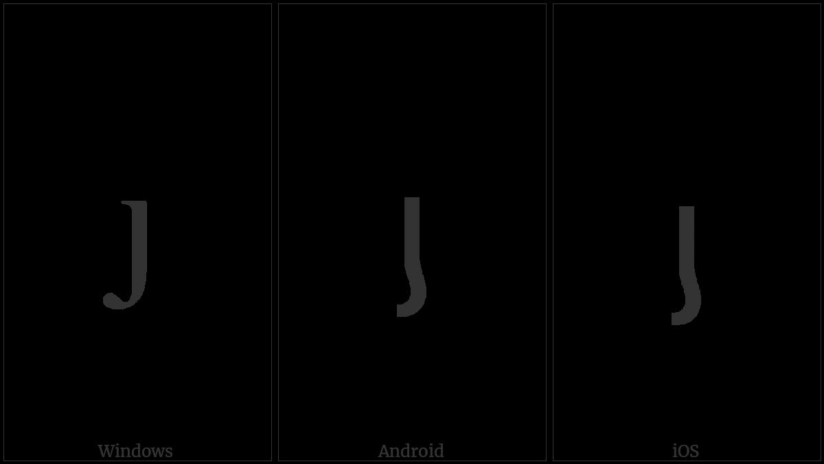 ARMENIAN SMALL LETTER YI utf-8 character