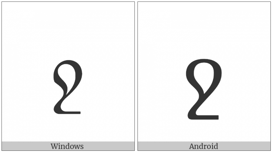 Armenian Small Letter Jheh on various operating systems