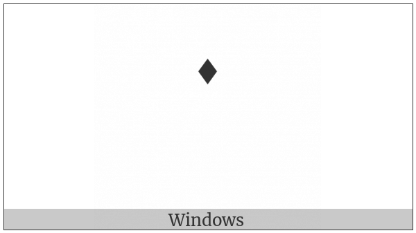 Hebrew Accent Revia on various operating systems