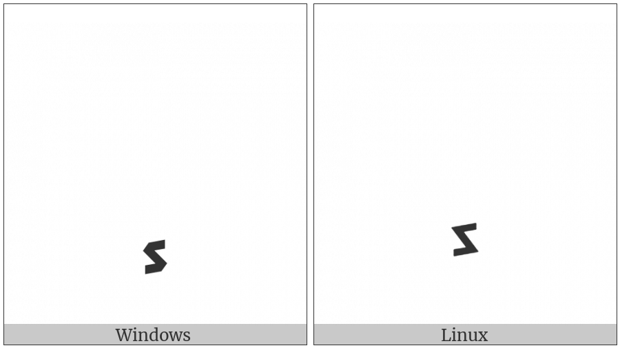 Hebrew Accent Darga on various operating systems
