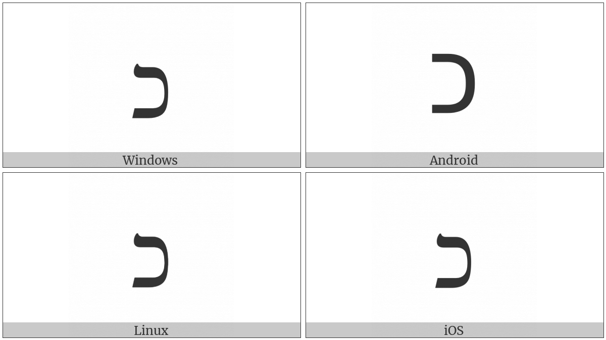 HEBREW LETTER KAF utf-8 character
