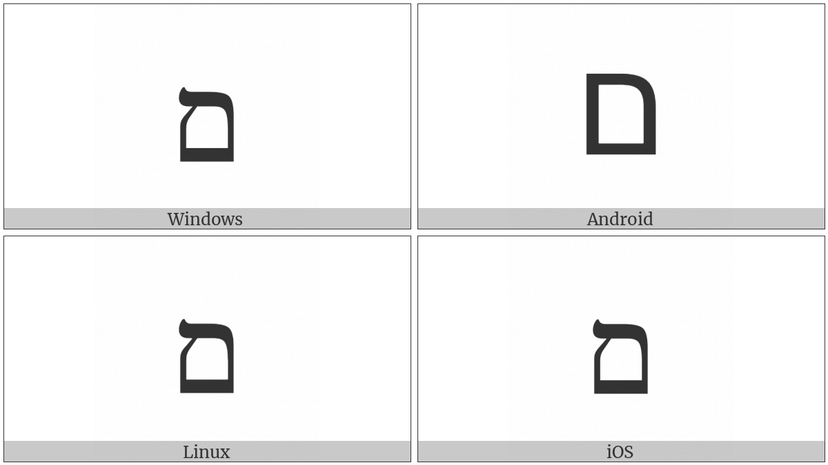 Hebrew Letter Final Mem on various operating systems