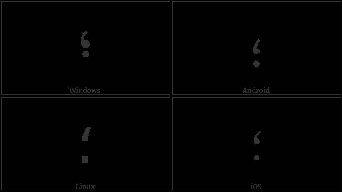 ARABIC SEMICOLON utf-8 character