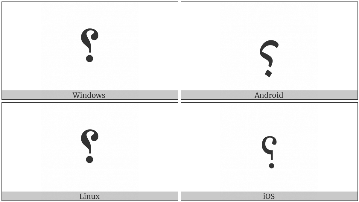 Arabic Question Mark on various operating systems