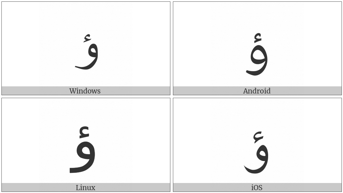 Arabic Letter Waw With Hamza Above on various operating systems