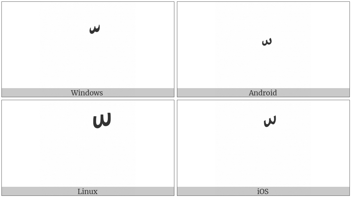 Arabic Shadda on various operating systems