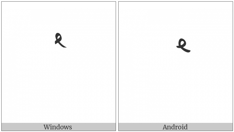 Arabic Reversed Damma on various operating systems