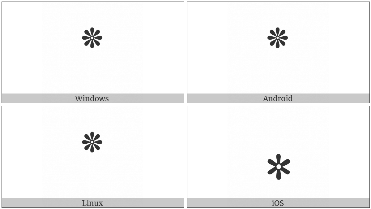Arabic Five Pointed Star on various operating systems