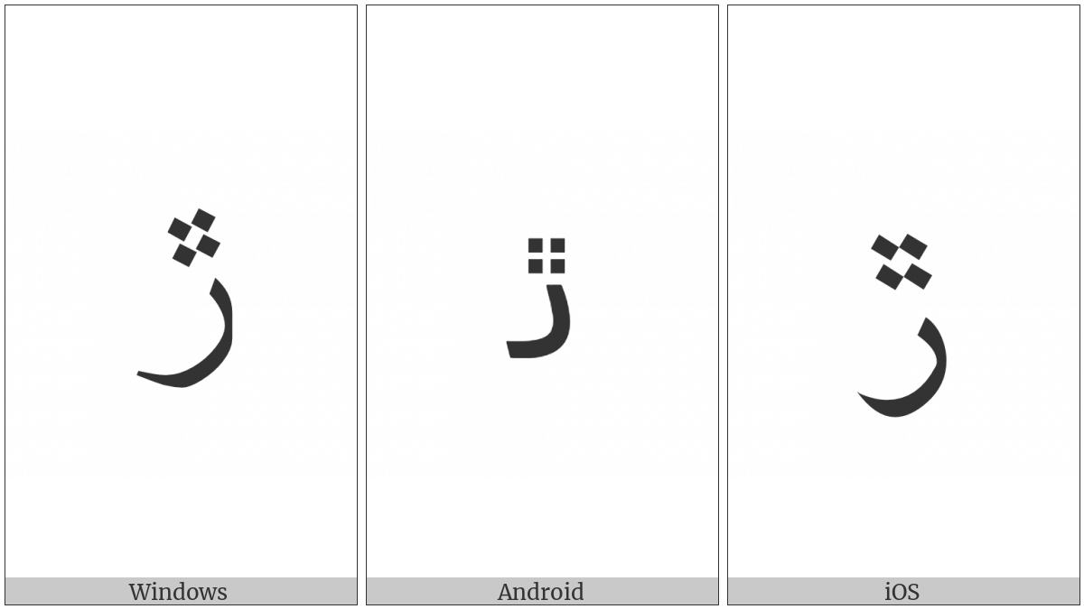Arabic Letter Reh With Four Dots Above on various operating systems