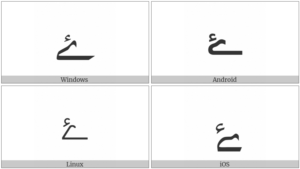 Arabic Letter Yeh Barree With Hamza Above on various operating systems