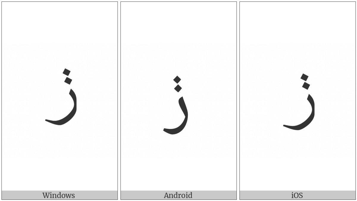 Arabic Letter Reh With Two Dots Vertically Above on various operating systems