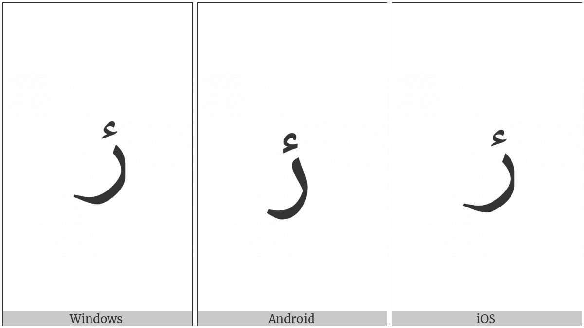 Arabic Letter Reh With Hamza Above on various operating systems