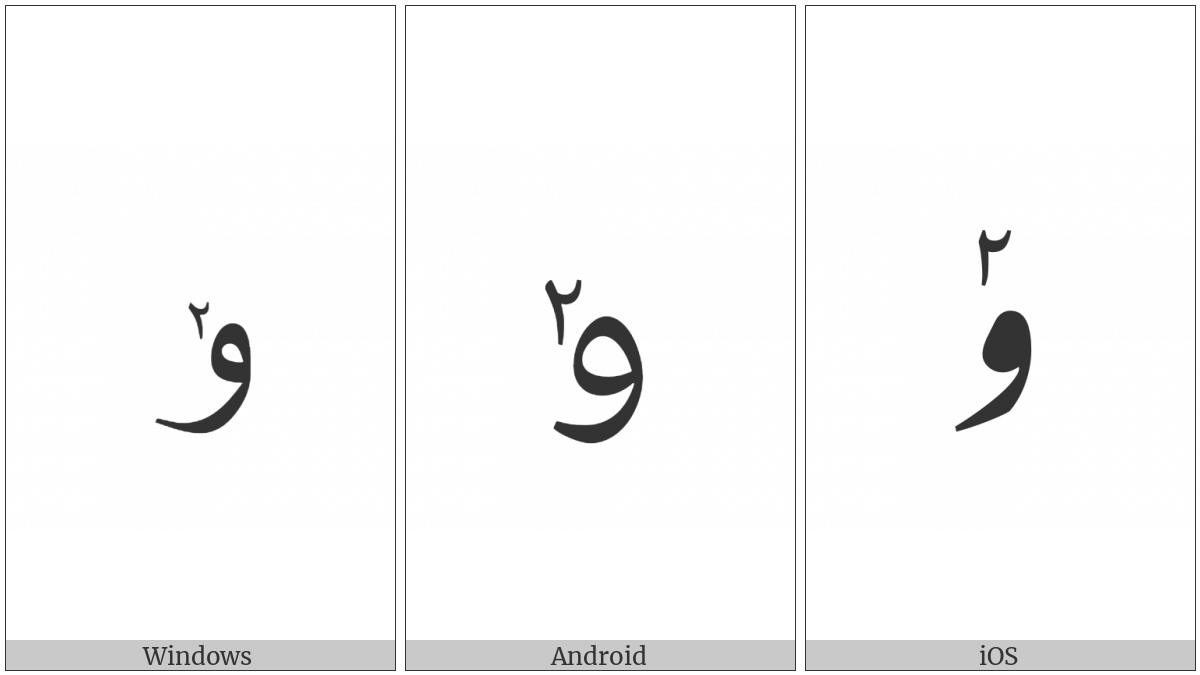Arabic Letter Waw With Extended Arabic-Indic Digit Two Above on various operating systems